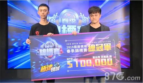 QQ飞车手游奖金金额图