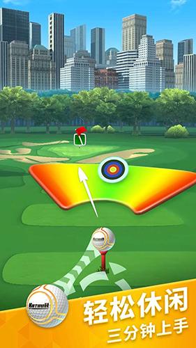 决战高尔夫87g礼包试玩截图3