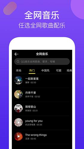 騰訊時光app截圖3