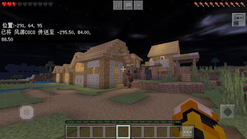 我的世界村庄怎么找到图片