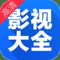 南瓜影视大全app