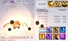 完美世界手游九尾妖狐精灵怎么样 获得方法攻略
