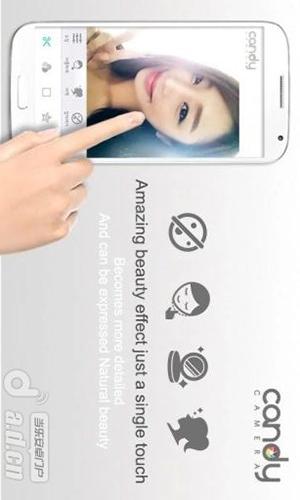 糖果相機app截圖2