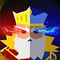 王權:命運對決