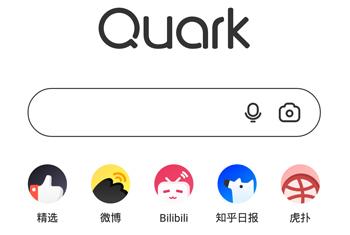 手机夸克浏览器桌面设置1