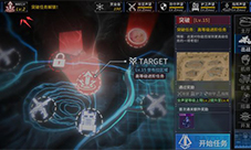 重装战姬2阶升4阶攻略 突破任务打法详解