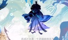 阴阳师SP骁浪荒川之主视频介绍 海国篇全新篇章来袭