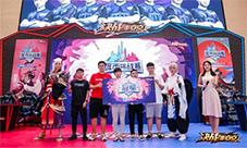 《决战!平安京》城市挑战赛总冠军南京BY战队专访