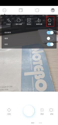 水柚相机app图片2