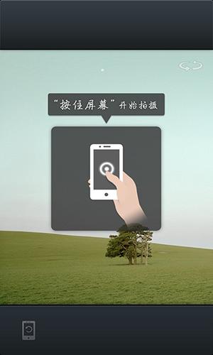 啪啪奇app截图2