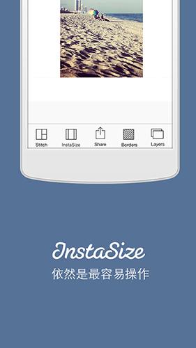 InstaSize app截图1