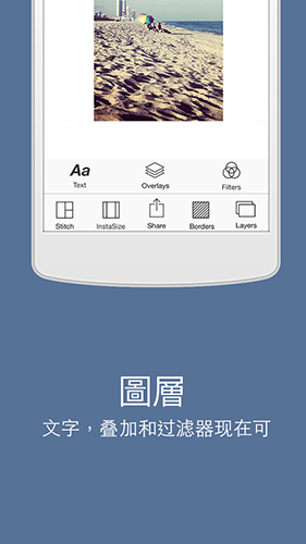 InstaSize app截图3