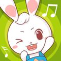 兔兔儿歌app