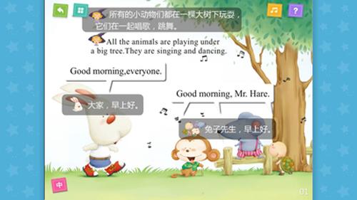 成长兔英语app1