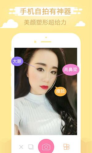 美咖相机app截图3