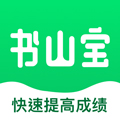 書山寶app