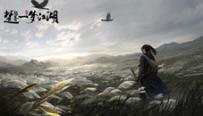 天地焕新《楚留香:一梦江湖》美术重制效果视频曝光