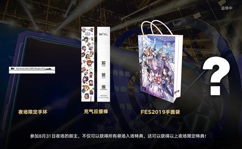 FGO三周年特别纪念展6