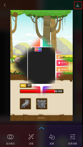 圖片合成器app圖片3