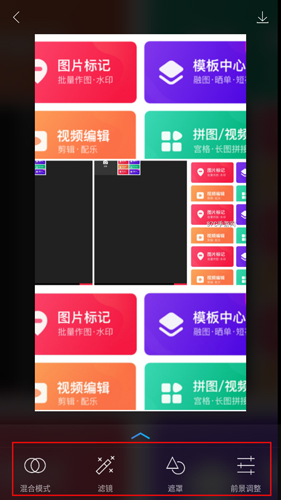 圖片合成器app圖片4