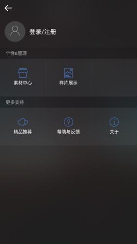 圖片合成器app圖片1