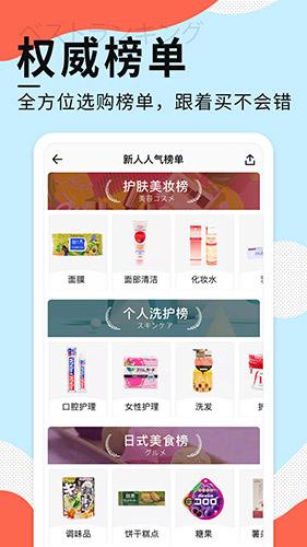 豌豆公主app截图2