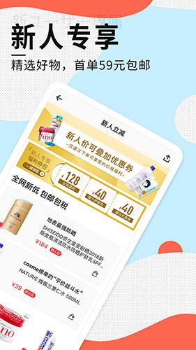 豌豆公主app截图5