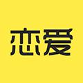 恋爱学社app