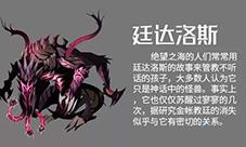 贪婪洞窟2新地图怪物有哪些 新怪物外形一览
