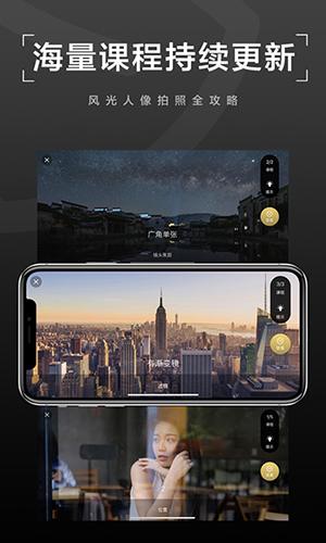 栗子摄影app截图1