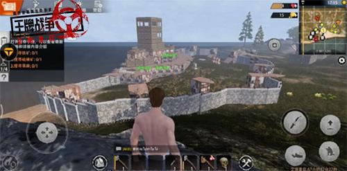 王牌战争:文明重启5
