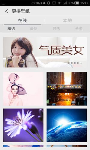 QQ桌面app截圖4