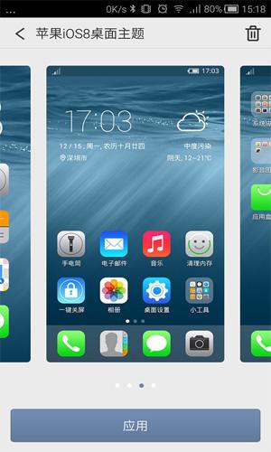 QQ桌面app截圖1