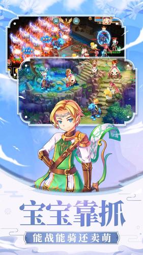风之岛:为爱冒险截图4