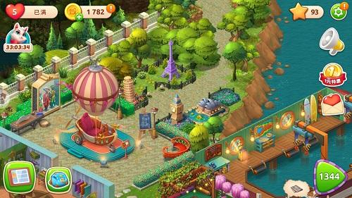 梦幻家园5