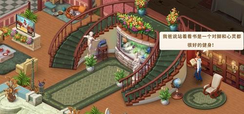 梦幻家园6