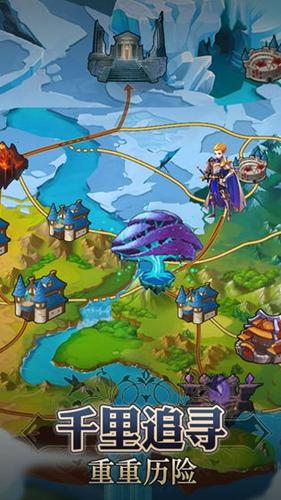 童话大乱斗截图3