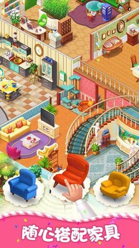 梦幻家园截图5