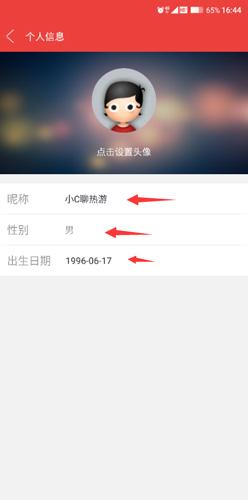 网易游戏论坛app怎么绑定2