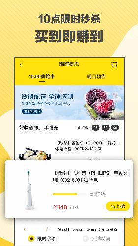 爱上街app截图2