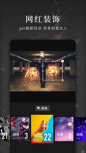快剪輯app功能