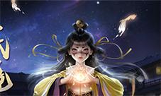 一梦江湖手游太阴宝石怎么选 新手宝石镶嵌攻略