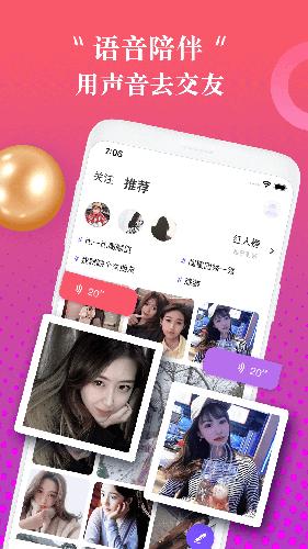 cutey app截图4