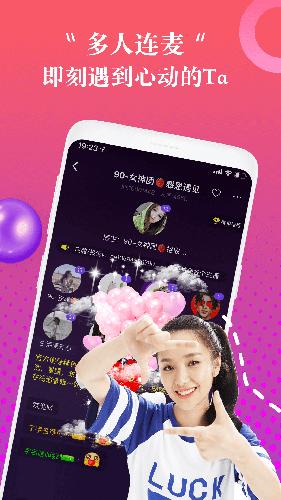 cutey app截图3