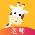 多鹿老師app