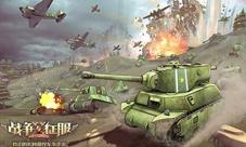战争与征服好玩吗 游戏玩法特点介绍
