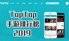 taptap游戏排行榜 精选taptap手游下载推荐