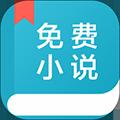 追書免費小說大全app