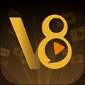 V8音視頻app
