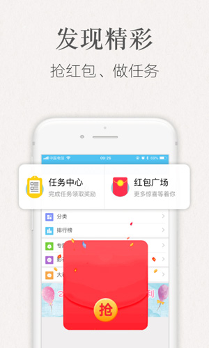 潇湘书院app截图2